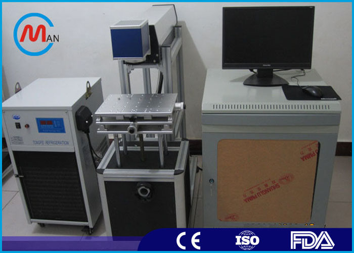 Desktop Fiber Laser Marking System For Jewelry / Ring Watch Marking High Performance