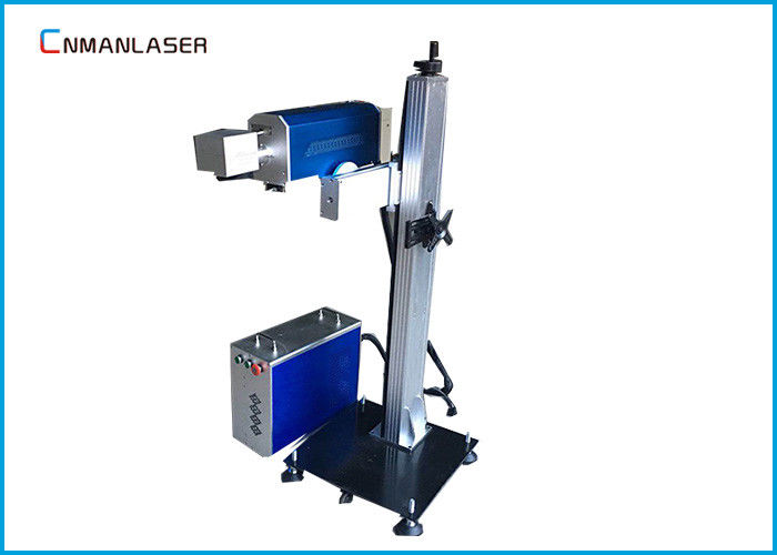 Air Cooling Small Laser Marking Machine For Metal 50/60HZ , 3 Years Warranty