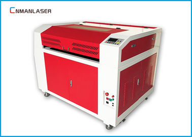 Water Chiller Water Cooling Co2 Laser Engraving Machine For Denim Jeans wood