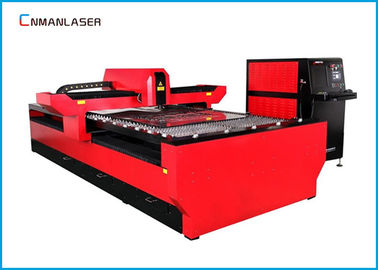 Chiny 1000w Cnc Laser Metal Cutting Machine , Aluminum Stainless Steel Laser Cutting Machine fabryka