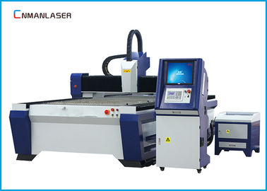 Chiny Cnc 2mm Stainless Steel Aluminum  Fiber Laser Metal Cutting Machine 1500*3000mm fabryka